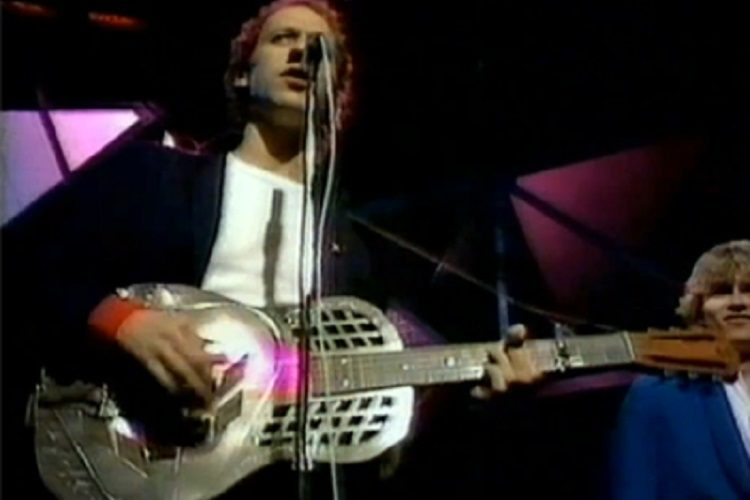 Mark Knopfler Dire Straits Romeo and Juliet